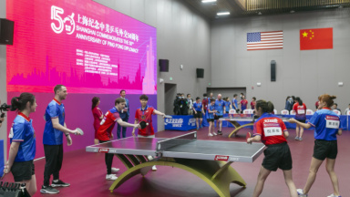 Conference celebrates successes of 'ping-pong diplomacy'